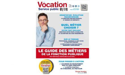 Le Guide gratuit des métiers de la Fonction publique